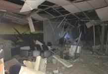 Bandidos explodem agência do Banco do Brasil